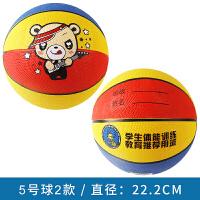 幼儿园篮球送气筒儿童小孩男女1-5号球类玩具耐磨皮球拍拍球c