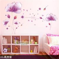 布置墙贴卧室客厅床头浪漫自粘墙纸贴画墙上贴画墙帖 大