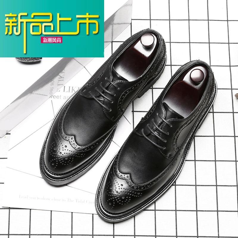 新品上市男士皮鞋青年新款英伦百搭韩版休闲商务正装透气增高系带小皮鞋潮 黑色  新品上市,1件9.5折,2件9折