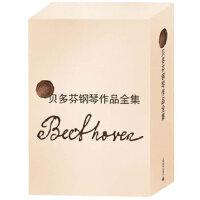 贝多芬钢琴作品全集 贝多芬 上海教育出版社 9787544454766