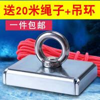 强力磁铁吸铁石 稀土大号钕磁石长方形铷死亡钕铁硼打捞