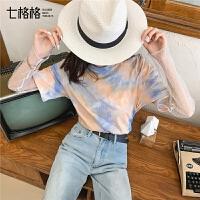 七格格短袖t恤渐变女2019新款夏装ins潮宽松设计感中长款半袖上衣