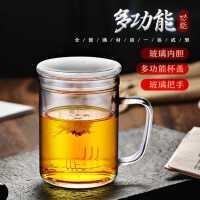 富光玻璃杯茶杯男女�k公�О鸦ú璞�茶水分�x�^�V泡茶杯子家用水杯