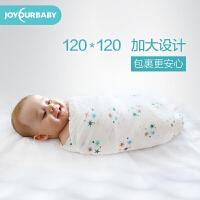 佳韵宝 抱被新生儿秋冬用品婴儿包被纯棉襁褓纱布浴巾包巾抱毯