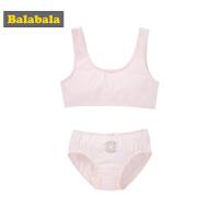 巴拉巴拉女童内衣套装发育期大女童背心儿童文胸胸罩学生内裤底裤