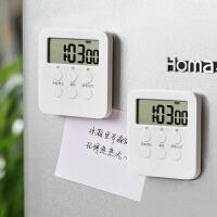 计时器静音学习倒计时考研闹钟时间管理定时器提醒器