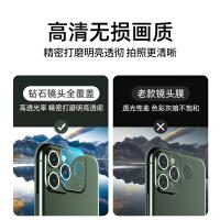 258iPhone11镜头膜苹果11ProMax后摄像头iPhoneX钢化膜x/xr保护圈xsmax后膜ip11背膜盖