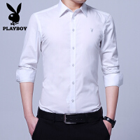 花花公子衬衫男新款青年韩版修身男休闲白色男士衬衣
