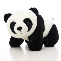 熊猫公仔毛绒玩具玩偶黑白*抱抱熊睡觉大国宝女生泰迪熊可爱 黑白趴熊猫 30厘米