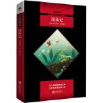 中小学生阅读文库:昆虫记 (法)法布尔,富强 9787550240087