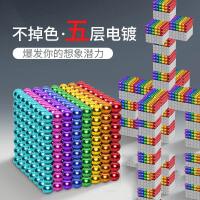 【跨店2件5折】巴克球1000颗星巴磁力球魔力珠磁铁益智马克八克便宜成人减压童玩具