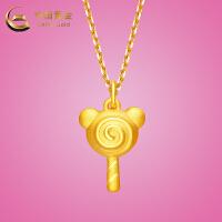 中国黄金《泰迪熊》暖心系列棒棒糖硬金吊坠时尚配饰首饰