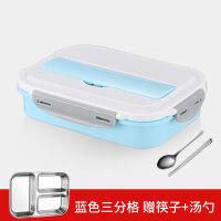 304不锈钢分格保温饭盒双层隔热防烫餐盒饭盒儿童便当盒学生 +保温袋