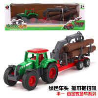 合金工程车拖拉收割机翻斗车抓木机木材运输车模型挖掘机玩具