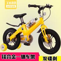 自行车适合3-4-5-6-7-8岁萌宝专属镁合金碟刹儿童单车3-6岁