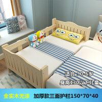 实木儿童床带护栏单人床男孩女孩公主床婴儿小床加宽拼接大床边床 其他 带2个抽屉