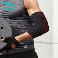 hosa浩沙护肘男女运动篮球羽毛球中长护臂护腕肘关节护具