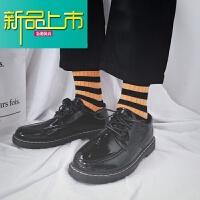 新品上市韩版圆头马丁鞋英伦学生百搭潮男日系复古原宿小皮鞋 黑色
