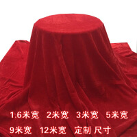 红布大红色金丝绒布料2米4米宽绒布背景布会议桌布窗帘q