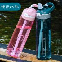 小靓仔大容量tritan塑料水杯学生便携户外运动鸭嘴吸管水杯750ML