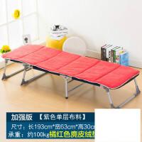 单人折叠床家用 折叠床单人床简易床办公室午休床户外沙滩行军床医院陪护小床