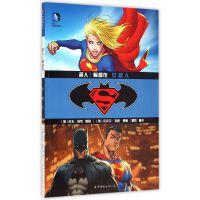超人蝙蝠侠 女超人 美国华纳DC英雄欧美漫画书籍 蝙蝠侠超人神奇女侠海王闪电侠惊奇队长小丑守望者世图美漫