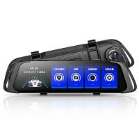流媒体行车记录仪高清夜视双镜头360度全景汽车载倒车影像一体机