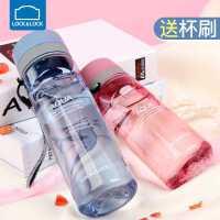 韩国乐扣乐扣水杯塑料男女士学生儿童运动家用旗舰店便携夏季杯子