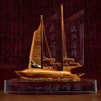家居饰品办公室桌面一帆风顺帆船摆件K9水晶工艺品商务会议礼品