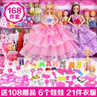 芭比换装洋娃娃套装大礼盒女孩公主婚纱儿童玩具别墅城堡单个 6娃娃168件套 V2款 6关节彩绘美瞳送配件
