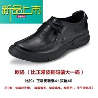 新品上市c看乐皮鞋男软面皮商务休闲鞋真皮手工男士休闲皮鞋