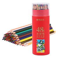 晨光彩铅48色PP筒装水溶性绘画彩色铅笔