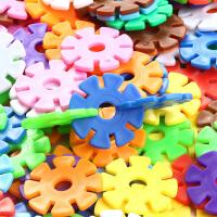 男女孩3-6-8周岁数字塑料积木玩具 儿童大号雪花片益智力拼插拼装
