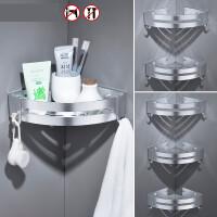 浴室置物架厕所洗手间洗漱台三角架收纳架吸盘式免打孔壁挂卫生间7az