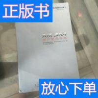 [二手旧书9成新]长安铃木 天语sx4用户使用手册 /重庆长安铃木汽