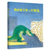 漂流瓶绘本馆-我的床下有一只鳄鱼!