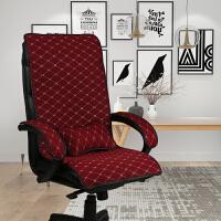 四季通电脑椅垫子办公室椅子坐垫老板椅垫带靠背连体椅垫
