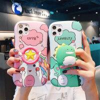苹果11手机壳恐龙11pro max小蛮腰iphonexs支架硅胶xr趣味7plus卡通8plus可爱6s软壳xsma