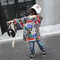 男童T恤童装宝宝宽松男孩上衣儿童春秋打底衫