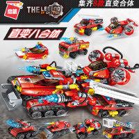 �犯呋�消防系列小汽车全套合体儿童拼插拼装积木玩具男孩子1410