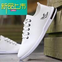 新品上市71皮鞋男韩版潮鞋新款男士休闲鞋百搭加绒板鞋男鞋冬季棉鞋