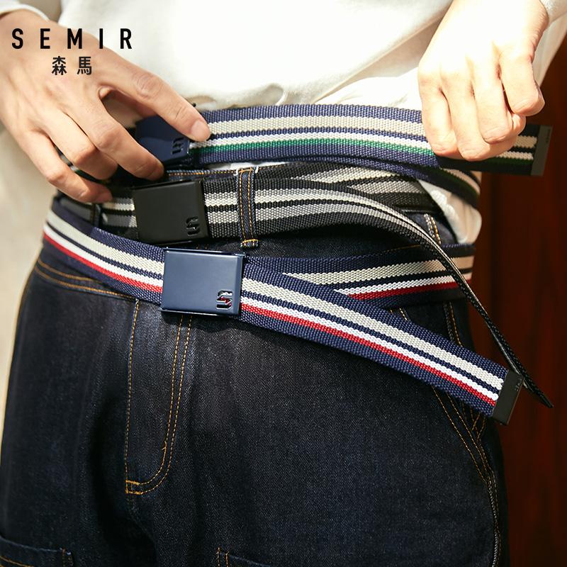 森马男士腰带学生韩版潮皮带休闲中年青年编织涤纶帆布自动扣裤带