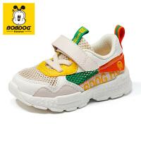 巴布豆童鞋2021新款夏款儿童软底学步鞋防滑宝宝鞋男童女童机能鞋-森林绿