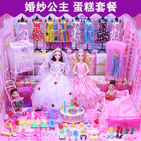 娃娃套装大礼盒别墅城堡婚纱洋娃娃女孩公主换装儿童玩具c 婚纱公主 音乐(送收纳箱)