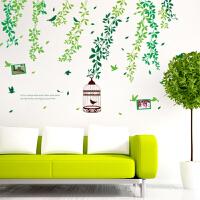 宜美贴 梦想花园树叶墙贴 客厅卧室背景墙浪漫装饰