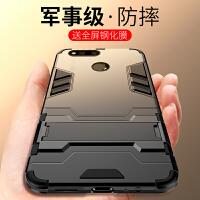 360n7手机壳360 n7防摔保护套硅胶全包个性创意潮男潮牌外壳新款