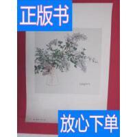 [二手旧书9成新]丁香【林金秀..作1957年1版1印.朝花美术出版社.8