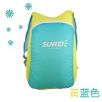 户外超轻男女双肩折叠包皮肤包防水收纳登山背包便携休闲包