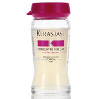 Kerastase/卡诗 绚亮锁色精华液12ml 进口专业洗护发 染发当日护理 绚亮护色提色护发素