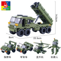 军事拼装积木军事基地坦克飞机模型积木兼容乐高启蒙益智男孩子儿童玩具礼物6-8-14岁